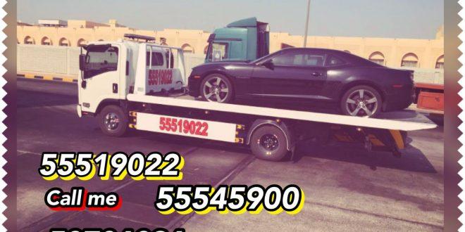 ونش الكويت 55519022